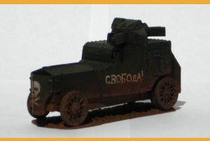Armstrong-Whitworth Armoured Car, Finished